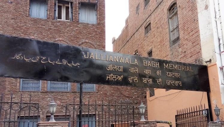 Amritsar3